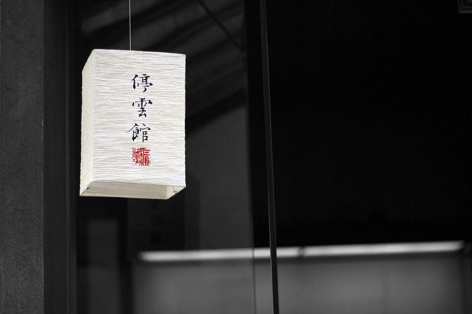 Iluminación estilo oriental